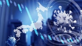 【希望】内閣府が予想した今年の日本の景気wwwwwwww
