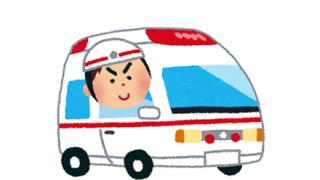 ◆緊急走行◆する『救急車の前』を平然と歩くま~んさんwwwwwww