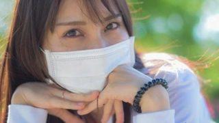 ◆マスク美人◆が多すぎて草 →画像