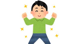 ◆お疲れ◆揺れるオッパイ見てちょっと回復してけ →