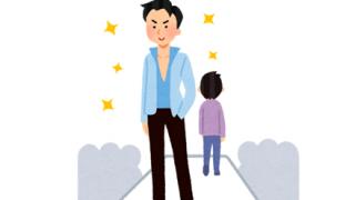 ◆41万円◆ルイヴィトンさん、とんでもないジャケットを発売 →画像
