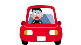 【悲報】この車 むちゃくちゃ迷惑すぎる・・・