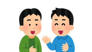 ◆敬語のせい◆で『日本人の人間関係』は気迫になるんやないか?