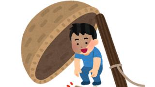 【画像】アスペが理解できずに騙される例 →
