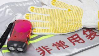 ◆中華スマホ◆の『緊急地震速報』がヤバいwwwwwww