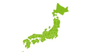 【悲報】女さん、とんでもない『日本地図』を作ってしまう