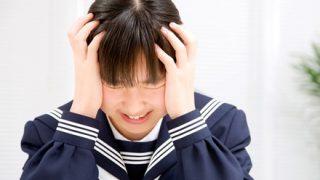 【画像】不良や不登校の子供たちが共同生活した結果wwwwwwwwww
