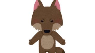 【嫉妬注意】狼さん「ハァハァ…このお姉さんめっちゃ…レロレロ…可愛いンゴ…グッポグッポ」
