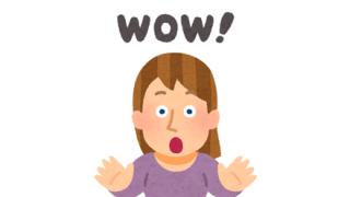 【朗報】韓国製クリームを塗ったババア、美少女と化してしまう →画像