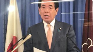 自民・下村博文「竹島の韓国名は書く必要ない、併記する報道機関は見解を示せ!!」