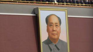 【画像】毛沢東の孫から溢れ出る無能感が凄い・・・