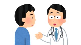 【悲報】肛門科の医師「別に肛門はきれいに洗う必要ない」
