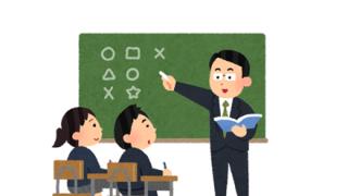 【悲報】予備校講師がブチギレてる映像、死ぬほど怖い……