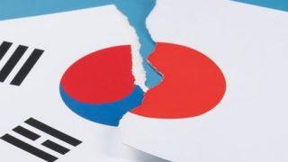 【内閣府調査】日韓関係『重要でない』過去最高にヾ(*´∀`*)ノ