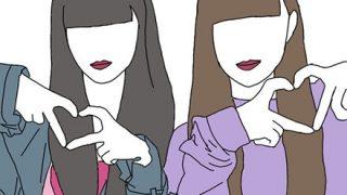 【悲報】インスタ韓国女さん、顔だけでなくスタイルまで重加工してたことがバレるwwwwww