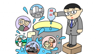 ◆日本の税金◆が『足りない理由』が一発で分かる画像が話題に ⇒