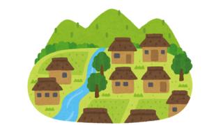 人口500人の村に住んでるけど質問ある?