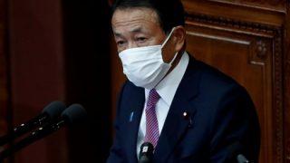 【超悲報】日本政府「円の信用が消失する懸念」\(^o^)/オワタ