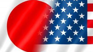 【衝撃】日本とアメリカの世帯年収の中央値wwwwwww