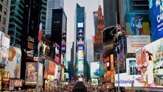 ◆画像◆ニューヨークの『夜景』が美しい・・・