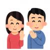【悲報】独身と既婚者、の差がありすぎると一発でわかる画像
