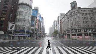 ◆日本の死者数◆が前年より『1.5万人減』の理由wwwwww