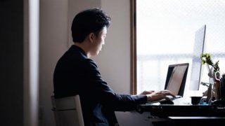 ◆コロナ禍◆で『在宅勤務』になった結果wwww