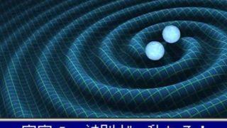 ◆物理法則◆を『ガン無視』してるこの動画が怖いんやけど・・・