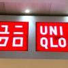 ◆朗報◆ユニクロが「こういうのでいいんだよ!」なスニーカーを発売 →画像
