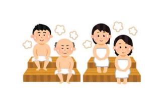 【朗報】フィンランドの『混浴サウナ』が工ッチすぎる →画像