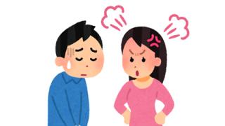 【恋愛難問】クイズ!ワイの彼女が怒った理由!!