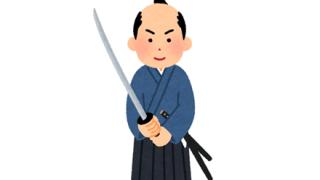 【動画】少年が『日本刀』で『試し切り』した結果…