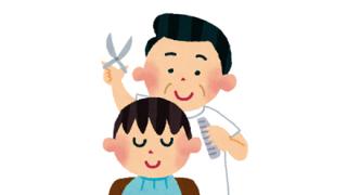 ◆流行◆あまりにもダサい髪形『マレット』がまさかの復活!!!