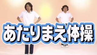経団連「日本人の賃金を下げたら賃金が下がった」「助けてくれ」