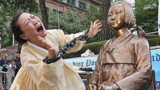 【従軍慰安婦は捏造】元朝日新聞記者の植村隆さん、また敗訴wwwwwwwwwwwwww