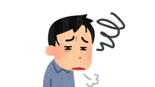 ◆帰化申請◆が『却下』された件について