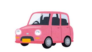 ◆軽自動車◆の『メリット&デメリット』を書き出してみた結果………ヤバすぎる事態にwww