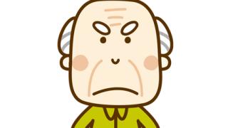 【悲報】老人さん「レジで1円玉75枚を出しての買い物など、彼らの了見に入っていないのだ」