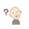 【共感悲報】童貞さん、このツイートの意味が分からない →