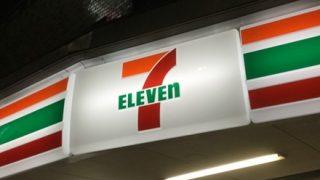 【悲報】セブンイレブンさん、とんでもない場所に新店舗をオープンさせてしまう…www