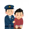 【悲報】児ポルで捕まった男の悲しい末路wwwwwwwwwww