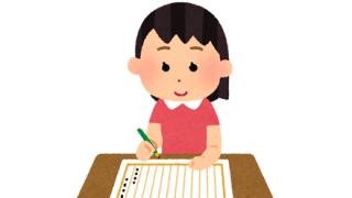 【動画像】中国の美少女、めちゃくそ字が上手すぎるwwwwwwwww