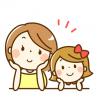 小6娘「ママはAV女優なの?」ママ「そうだよ」→結果