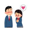 ◆動画像◆おまえら この娘と付き合える?