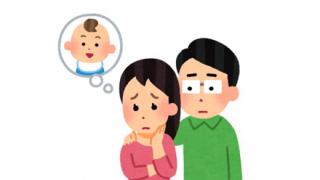 【悲報】日本、SNSで『精子の取引』が急増