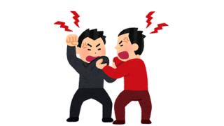 【大ダメージ】中国人の暴力を使わない喧嘩 →動画