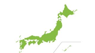【画像】日本にそっくりな形の国、見つかる