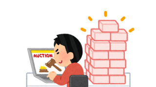 【小遣い稼ぎ】ダイソー商品が『大量転売』され売れ切れ続出wwwwwww