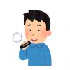 電子タバコ歴2年の男性の肺がヤバい・・・