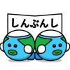 【大作アリ】日本一すごい回文、決定する